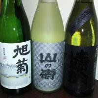 中国・四国・九州地方の日本酒 其の61