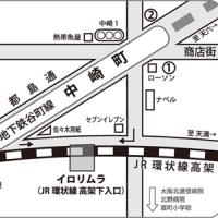 受付開始(^o^)★ お待たせ!大阪!【田口萌の「楽屋だよ」Vol.3 IN大阪】開催決定!!(^o^)