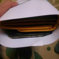 古い財布を捨てました