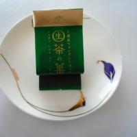 京都からのお土産