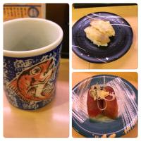 今日のお昼ご飯 回転寿司の男爵