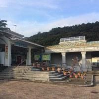 道の駅 宍喰温泉 (徳島県海部郡海陽町)
