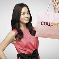 【テヒNews】Coupangでショッピングする!ピとキム・テヒ広告モデル