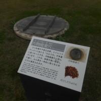 中世 平泉 生活の跡