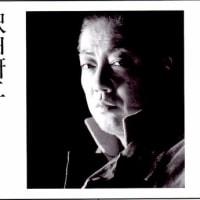 追悼企画 鈴木清順の世界 ピストルオペラ