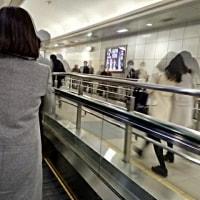 03/24 東京メトロ永田町駅