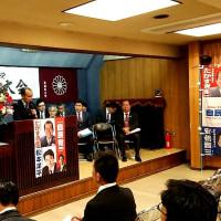 4月20日 本日は衆議院議員選挙の区割り改正案が公表され国立市は選挙区が東京19区から東京21区へ変わる見込みです