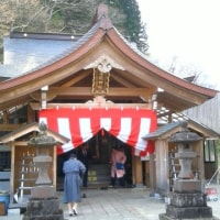 蓬平温泉と高龍神社
