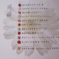 GOROデュエットアルバム「風輪」発売