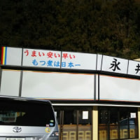 遠足ー\(^_^)/