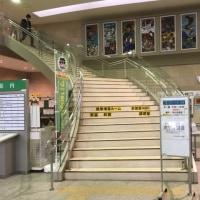 熊本市西部公民館