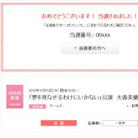 みゆぽん生誕祭!