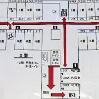 プーさん 秋田県鹿角市八幡平 蒸ノ湯温泉に行ったんだよおおう その3