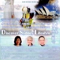 Brideminded 10/21 オーストラリア大使館