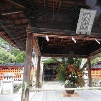 京・洛北 三宅八幡宮