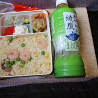横浜・上大岡へ行く。