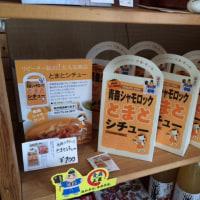 冷麺の麺の色がピンク~!?