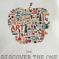 「3rd DISCOVER THE ONE JAPANESE ART」に参加します。