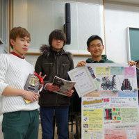 【2015関東】表彰-ベスト・プレゼンテーション賞(レスキューB)