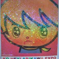 KO-HEY!ARIKAWA EXPO  HAPPY GO ROUND 2008