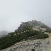 烏帽子岳はかっこ良かった