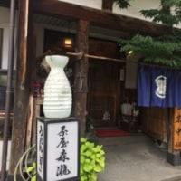 越後湯沢〜女子トーク〜