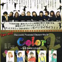 P-egg&D-style 2月公演情報