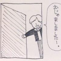 名探偵オカン