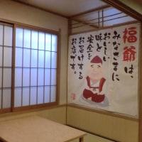 「日田 豆田町 散策」