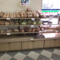 お彼岸には必ず行く第一パンのベーカリーアウトレットIFはかなりのボリューム感と割安感たっぷりでした!