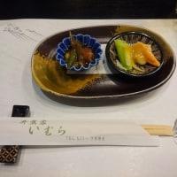 川崎・スリーアミーゴスの宴_1