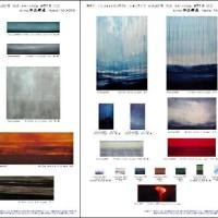 2014年6月22日 現代アートとJazzのコラボレーションライブ by A.J.C.P.漂 Vol.6 ご報告