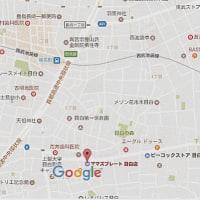 緊急ご報告!! 久留米市安武町の『そらまめ祭り』が東京で開催されます!!