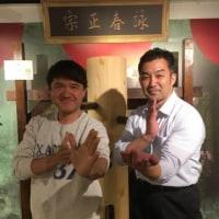 最初で最後、一夜限りの劇場公開!洪金寶監督&主演「燃えよデブゴン10友情拳」奇跡の上映!!