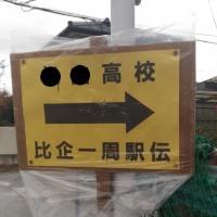 年4回くらい走ってよ(^_-)-☆