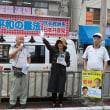 日本共産党の若い議員さんのがんばりに応えて!