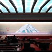 歌舞伎座幕見を見てきました!