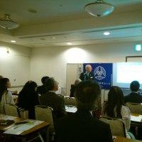 大阪中央区倫理法人会経営者モーニングセミナー