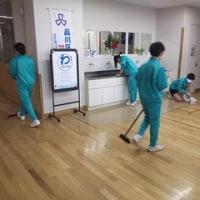 学年末の大掃除の様子です!