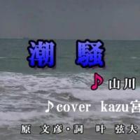 ♪・演歌新曲紹介