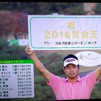 池田勇太選手・初の賞金王