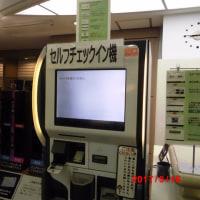 OB会3月度コンペ 美濃関カントリークラブ