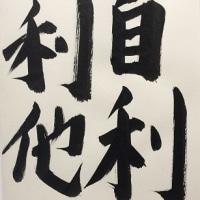 佐川美術館~三蔵法師展-薬師寺の宝物とともに~