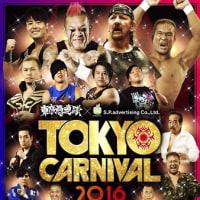 6月29日(水)のつぶやき 東京愚連隊 TOKYO CARNIVAL 2016 新宿FACE