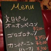 """""""啓さんのこだわりのパン"""""""