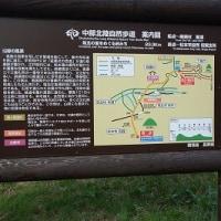 甕・・・猿ヶ馬場峠