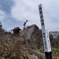 20170512萩原御前山1646m