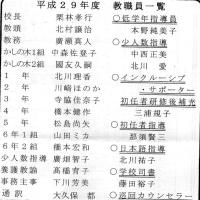 入学式、着任式が行われました(4月10日)