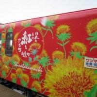 高畠冬の桜まつりとサックス響く山形鉄道ワイン列車