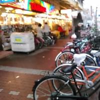 えむびーまんの自転車に何百回も嫌がらせ札をつける国土交通省職員はこいつらだ。本日撮影。見つけ次第さらし者に。税金の無駄使い。リストラすべき職員。